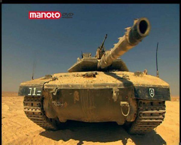 دانلود مستند سلاح های فلزی سنگین از مجموعه برترین سلاح ها