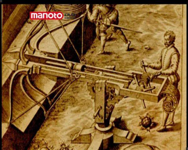 دانلود مستند بازماندگان تاریخ - 2 از مجموعه بازماندگان تاریخ