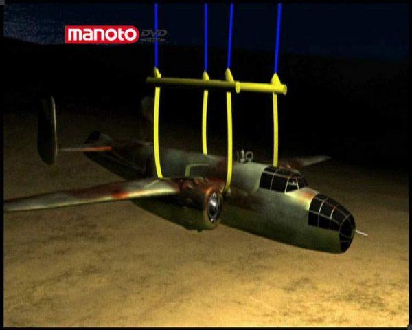 دانلود مستند بمب افکن b-25 از مجموعه جابجایی های عظیم