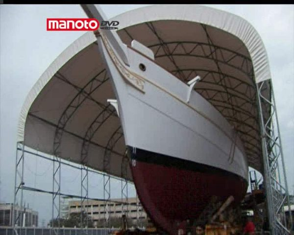 دانلود مستند کشتی در خاک از مجموعه جابجایی های عظیم
