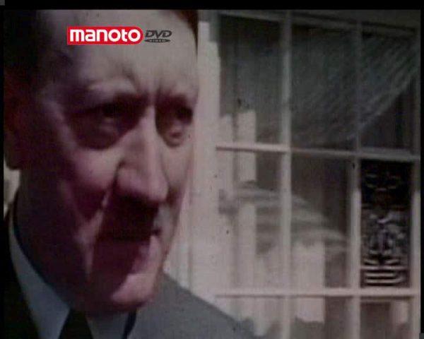 دانلود مستند فرار هیتلر از مجموعه سر نخ