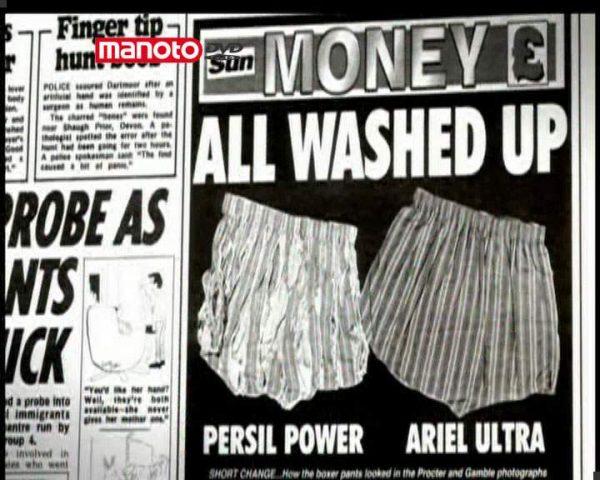 دانلود مستند خرابکاری های بازاریابی از مجموعه کابوسهای تجارت