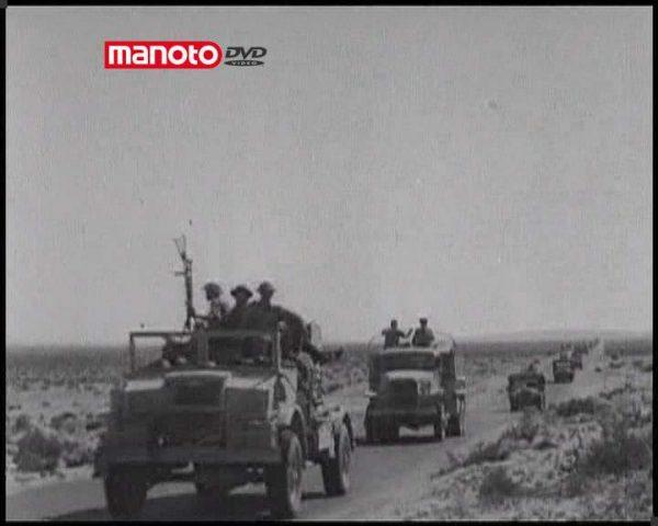 دانلود مستند اسرار جنگ صحرایی از مجموعه ناگفته های تاریخ