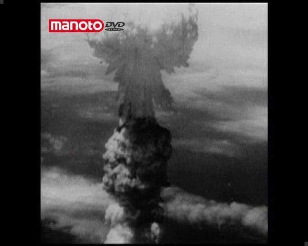 دانلود مستند مهارت هسته ای هیتلر از مجموعه ناگفته های تاریخ