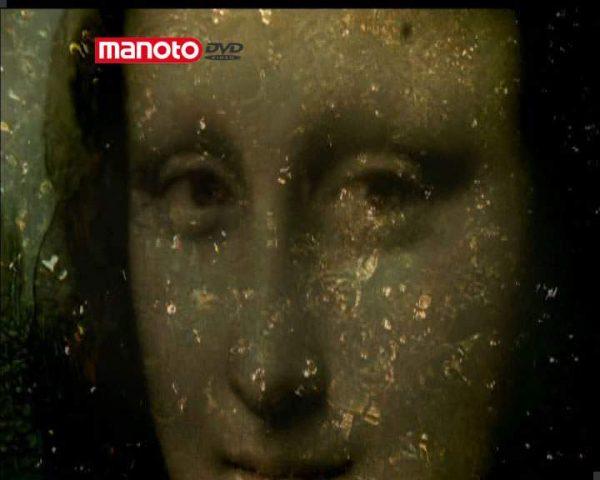 دانلود مستند پسر نوسترداموس از مجموعه نوستراداموس از خیال تا واقعیت