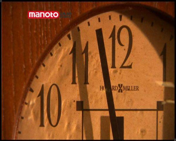دانلود مستند جستجوی زمان - 2 از مجموعه ویژه برنامه