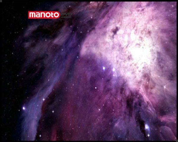 دانلود مستند فضای بین ستاره ای از مجموعه سفری به انتهای کهکشان