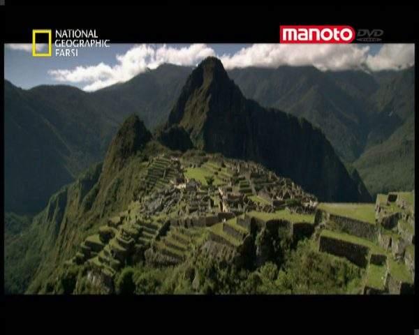 دانلود مستند ماچو پیچو از مجموعه ابرسازه های باستان