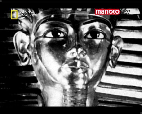 دانلود مستند فرعون نقره ای از مجموعه اسرار باستان