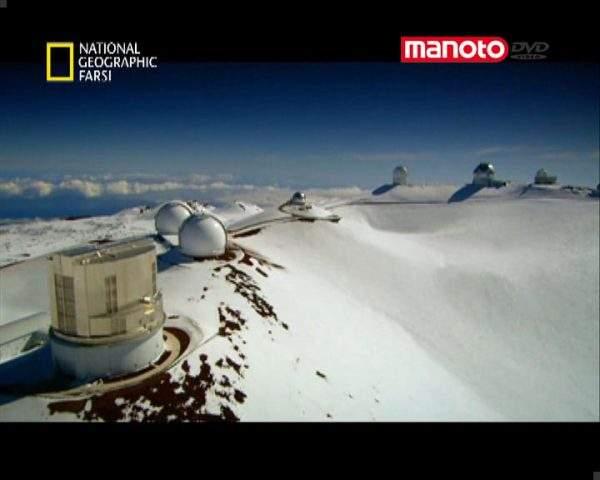 دانلود مستند رصدخانه ی اعماق فضا از مجموعه ارتباطات مهندسی
