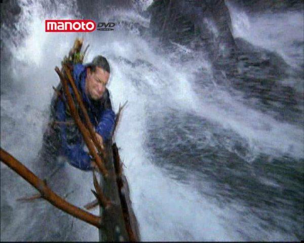دانلود مستند ایسلند از مجموعه انسان در برابر طبیعت