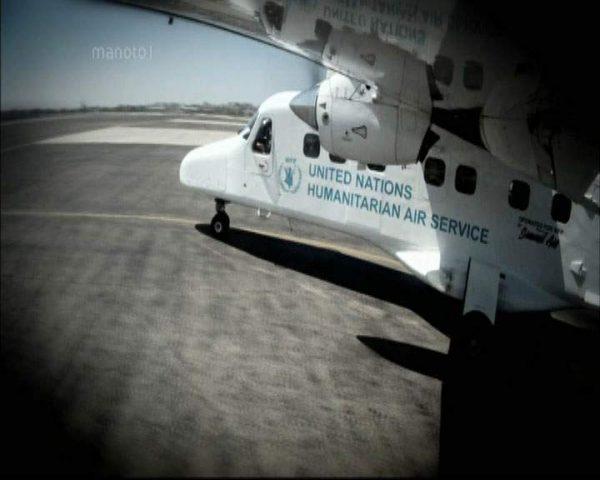 دانلود مستند بحران سوخت از مجموعه پرواز بی پروا