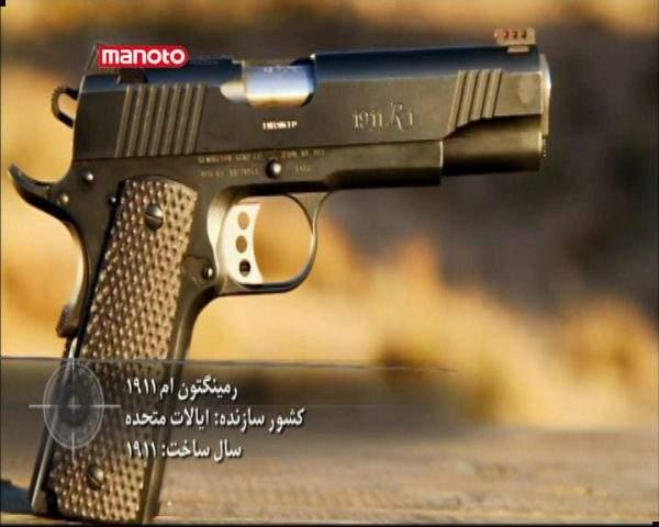 دانلود مستند تیراندازی تردستانه از مجموعه ماشه و مهارت