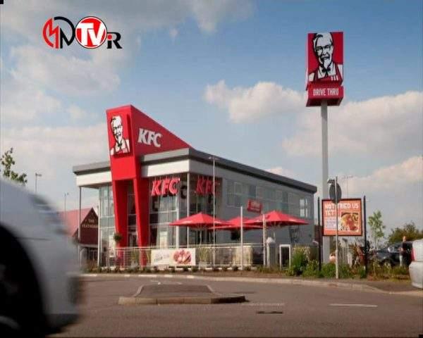 دانلود مستند مرغ کنتاکی - رستوران میلیارد دلاری - 3 از مجموعه مرغ کنتاکی - رستوران میلیارد دلاری