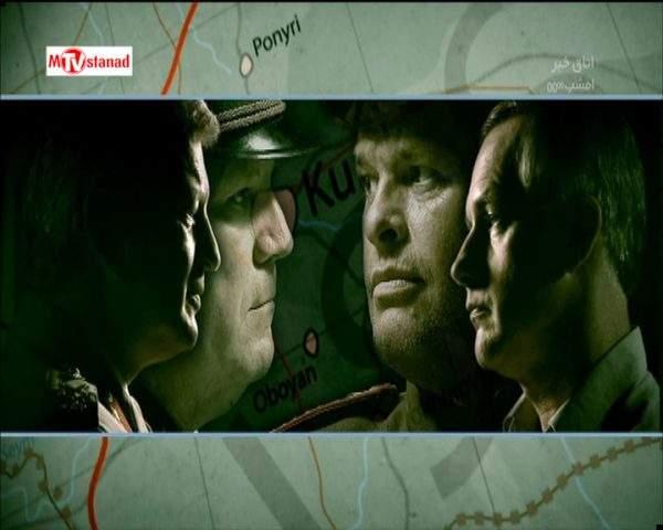 دانلود مستند نبرد کورسک از مجموعه نبرد ژنرال ها