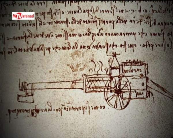دانلود مستند سلاح های مخرب از مجموعه شاهکارهای مهندسی باستان
