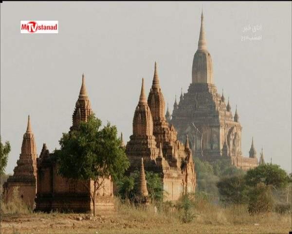 دانلود مستند میانمار از مجموعه برفراز آسیا