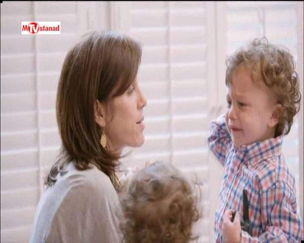 دانلود مستند جو فراست راهنمای خانواده 4 - 5 از مجموعه جو فراست راهنمای خانواده