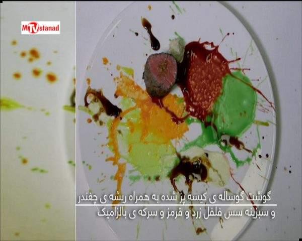 دانلود مستند بهترین رستورانهای جهان - 4 از مجموعه بهترین رستورانهای جهان