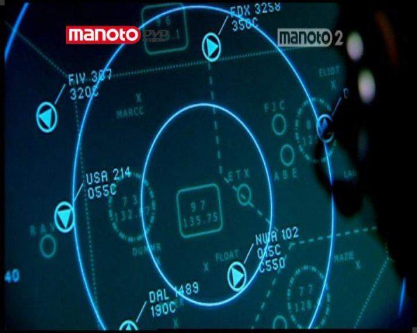 دانلود مستند آخرین ساعت پرواز 11 از مجموعه زمان فاجعه