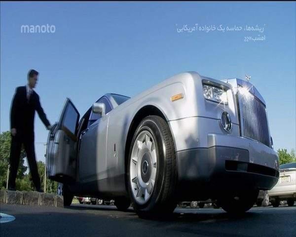 دانلود مستند تجربه زندگی لوکس با دوبله فارسی شبکه منوتو