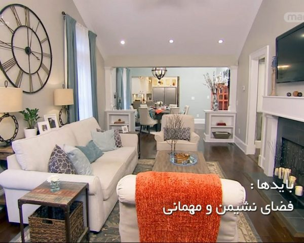 دانلود مستند خانههای رویایی با دوبله فارسی شبکه منوتو