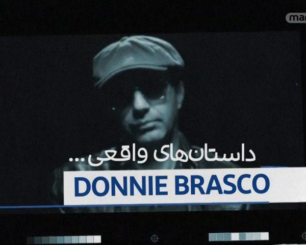 دانلود مستند داستانهای واقعی با دوبله فارسی شبکه منوتو