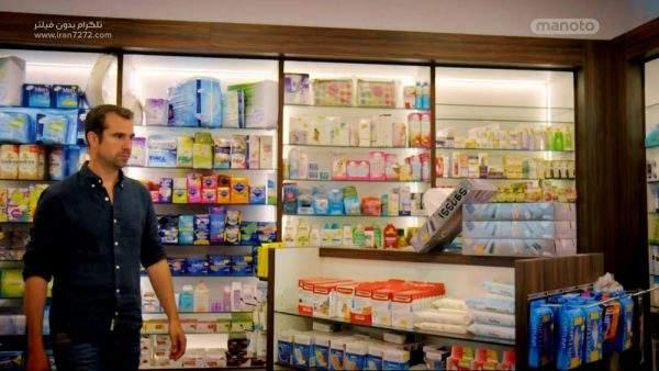 دانلود مستند پزشک شما با دوبله فارسی شبکه منوتو