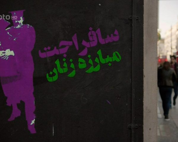 دانلود مستند سافراجت: مبارزه زنان - 1و2 با دوبله فارسی شبکه منوتو