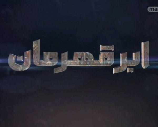دانلود مستند ابرقهرمانان آمریکایی با دوبله فارسی شبکه منوتو