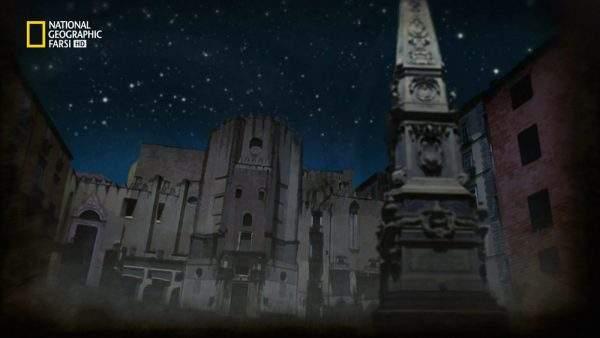 دانلود مستند کهکشان راه شیری با دوبله شبکه نشنال جئوگرافی فارسی از مجموعه کاسموس