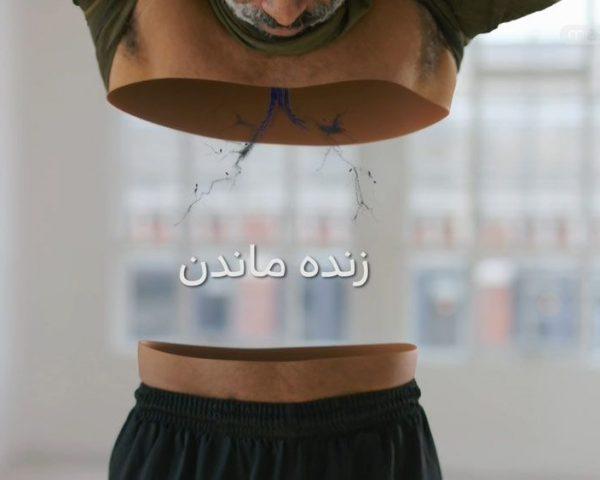 دانلود مستند زنده ماندن با دوبله فارسی شبکه منوتو از مجموعه اسرار بدن انسان