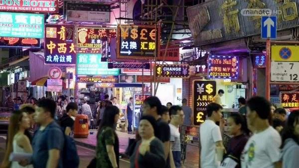 دانلود مستند هنگ کنگ با دوبله فارسی شبکه منوتو از مجموعه شلوغ ترین شهرهای جهان