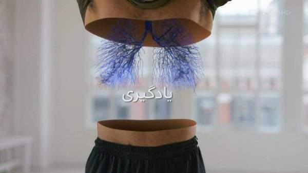 manoto 5460 دانلود مستند دوبله فارسی منوتو ۶