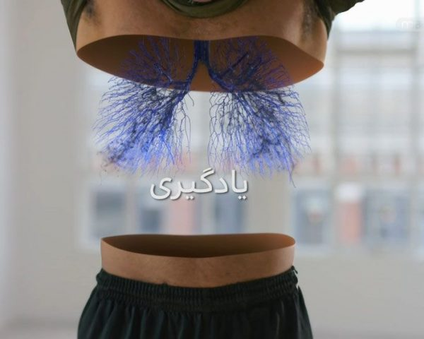 دانلود مستند یادگیری با دوبله فارسی شبکه منوتو از مجموعه اسرار بدن انسان