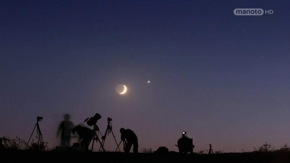 دانلود مستند جادوی ماه از مجموعه ویژه برنامه
