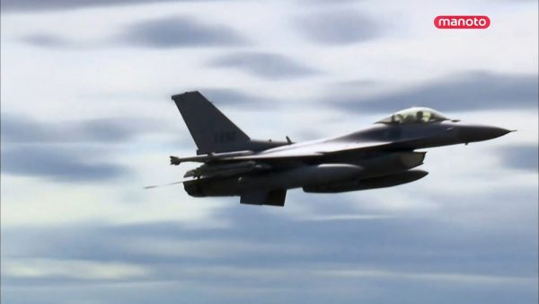F-16 Falcon from the Sky Fighter Collection