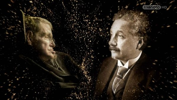 Download the documentary Einstein and Hawking Scientists of the 20th and 2nd Centuries from the special series of the program dubbed by Manoto Network
