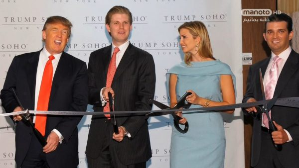 Biography: The Trump Dynasty 5
