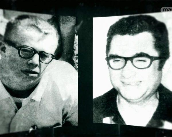 دانلود مستند پیدا کردن رمز معروف از مجموعه در جستجوی زودیاک قاتل با دوبله شبکه منوتو
