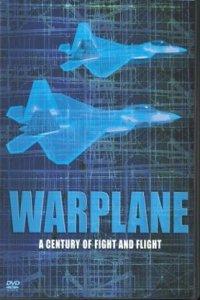 دانلود مستند هواپیمای جنگی