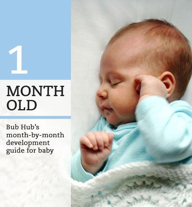 نوزاد یک ماهه