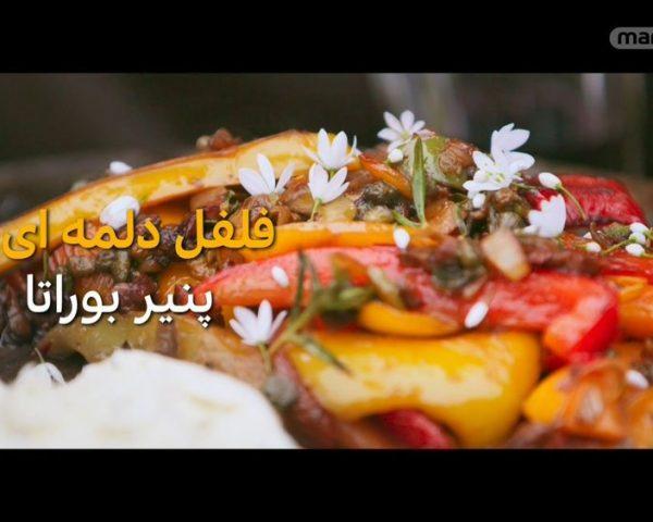دانلود مستند باسیلیکاتا از مجموعه جیمی و آشپزی مادربزرگ های ایتالیایی با دوبله شبکه منوتو