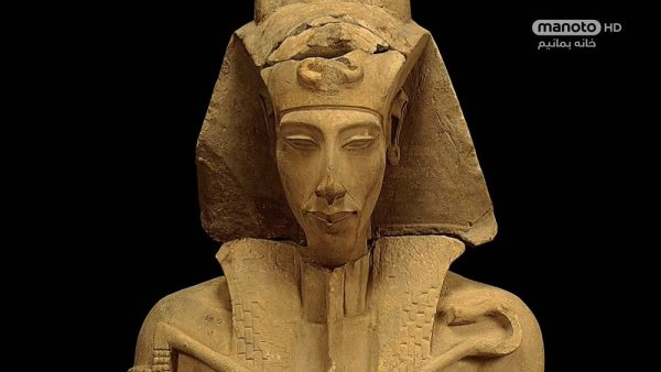 دانلود مستند نفرین فرعون از مجموعه ما و فرازمینی ها با دوبله شبکه منوتو