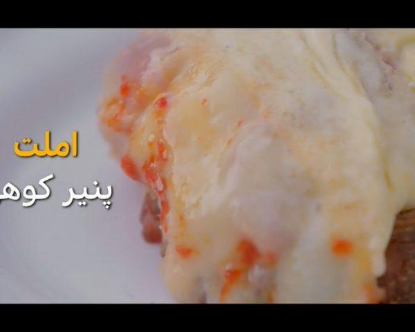 دانلود مستند پیهدمونت از مجموعه جیمی و آشپزی مادربزرگ های ایتالیایی با دوبله شبکه منوتو