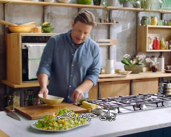 دانلود مستند ترفند های جیمی: آشپزی با سبزیجات - 2 از مجموعه ترفند های جیمی: آشپزی با سبزیجات با دوبله شبکه منوتو
