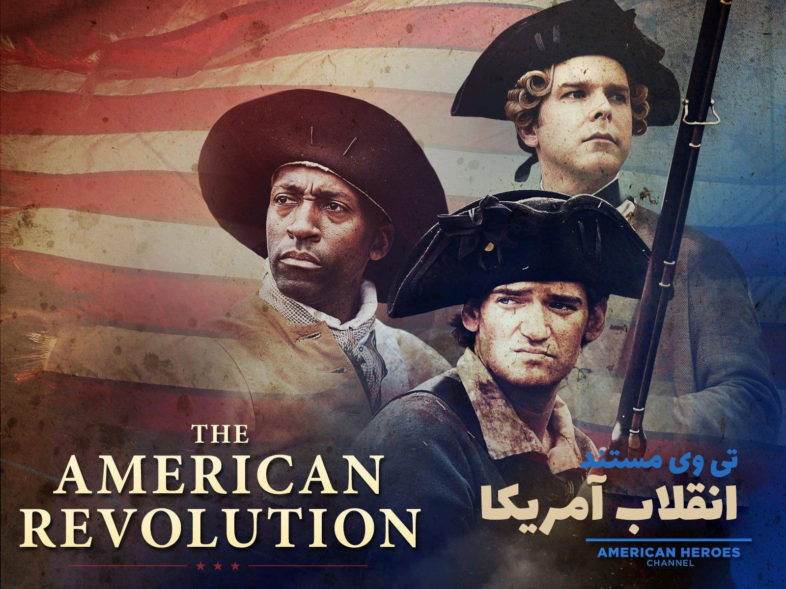 دانلود مستند انقلاب امریکا