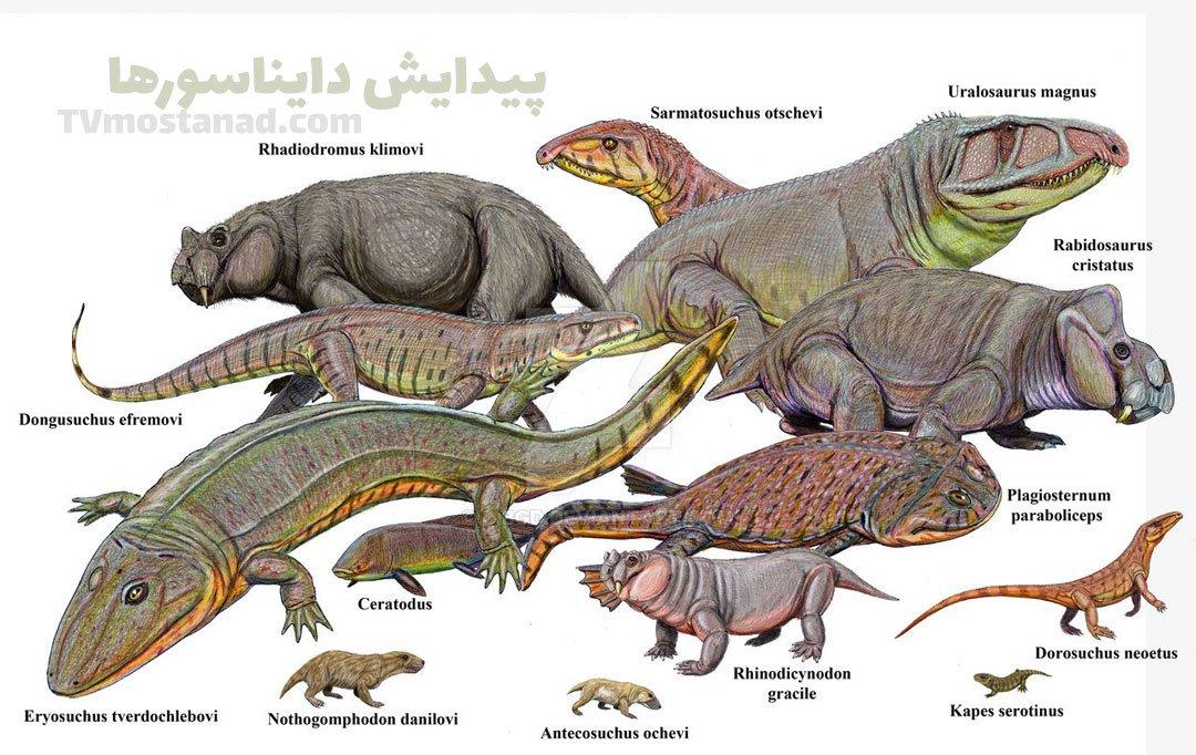پیدایش دایناسورها