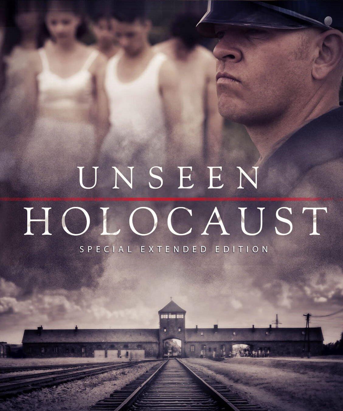 مستند نادیدههای هولوکاست