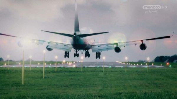 دانلود مستند هواپیماهای بازنشسته - 4 از مجموعه هواپیماهای بازنشسته با دوبله شبکه منوتو
